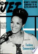 Nov 18, 1965