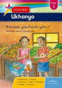Books - Oxford Ukhanyo Grade 1 Reader 1 (IsiXhosa) Oxford Ukhanyo Ibanga 1 Incwadi Yokufunda Yoku-1 | ISBN 9780199052752