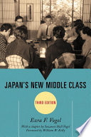 Japan S New Middle Class