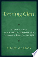 Printing Class