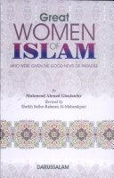 Great Women of Islam