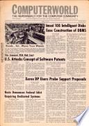 1975年8月13日