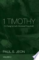 1 Timothy Volume 3