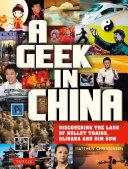 Geek in China Pdf/ePub eBook