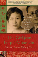 The Girl from Purple Mountain