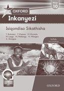 Books - Oxford Inkanyezi Grade 10 Teachers Guide (IsiZulu) Oxford Inkanyezi IBanga 10 Isiqondiso Sikathisha | ISBN 9780199047703