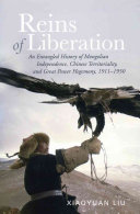 Reins of Liberation