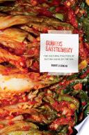 Dubious Gastronomy