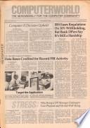 1982年11月22日