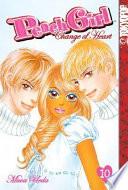 Peach Girl: Change of Heart Volume 10