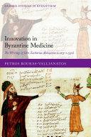 Innovation in Byzantine Medicine Pdf/ePub eBook
