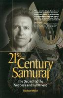 21st Century Samurai