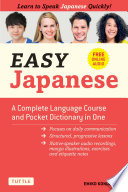 Easy Japanese Book