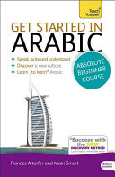 Get Started in Arabic Absolute Beginner Course