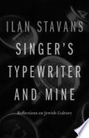 Singer S Typewriter And Mine
