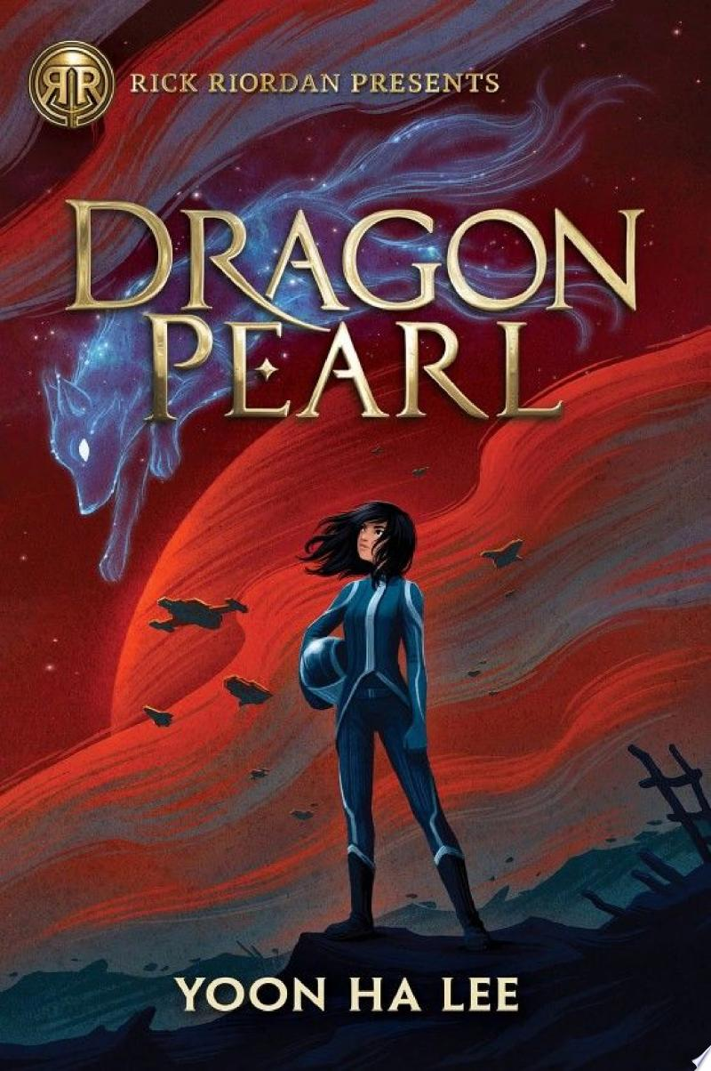 Dragon Pearl banner backdrop