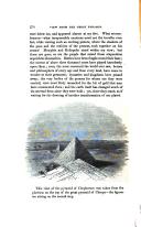עמוד 274