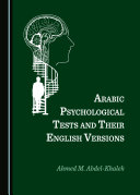Arabic Psychological Tests and Their English Versions