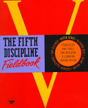 Cover of The Fifth Discipline Fieldbook