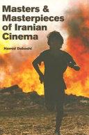 Masters   Masterpieces of Iranian Cinema