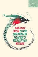 High speed Empire