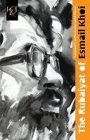 The Rubaiyat of Esmail Khoi [Pdf/ePub] eBook