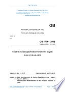 GB 17761-2018: Translated English of Chinese Standard. (GB17761-2018)
