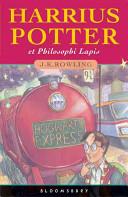 Harrius Potter et Philosophi Lapis Book
