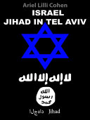Israel Jihad in Tel Aviv פּרוֹלוֹג مقدمة