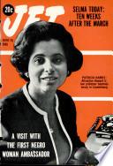 10 июн 1965