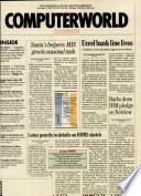 1987年12月7日
