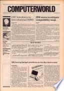 1984年4月9日