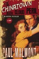 Pdf The Chinatown Death Cloud Peril