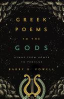 Greek Poems to the Gods