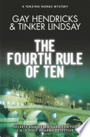 The Fourth Rule of Ten