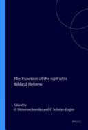 African Literatures in the Eighties ebook