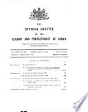 1924年3月12日