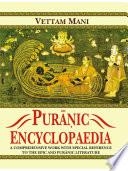 Puranic Encyclopedia