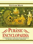 Pdf Puranic Encyclopedia Telecharger