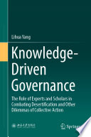 Knowledge Driven Governance Book