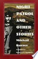 Night Patrol and Other Stories