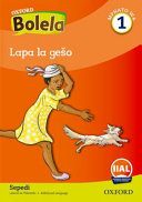 Books - Oxford Speak Sepedi Grade 1 Reader 4 | ISBN 9780190415976