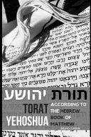 Torat Yehoshua