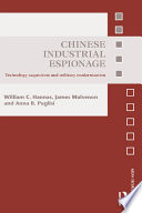 Chinese Industrial Espionage Book