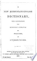A New Hindustani English Dictionary