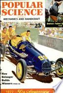 Μάιος 1952