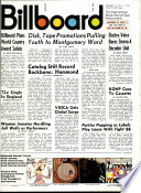 Dec 12, 1970