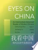 Eyes on China