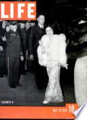 25 июл 1938
