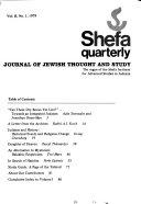 Shefa Quarterly